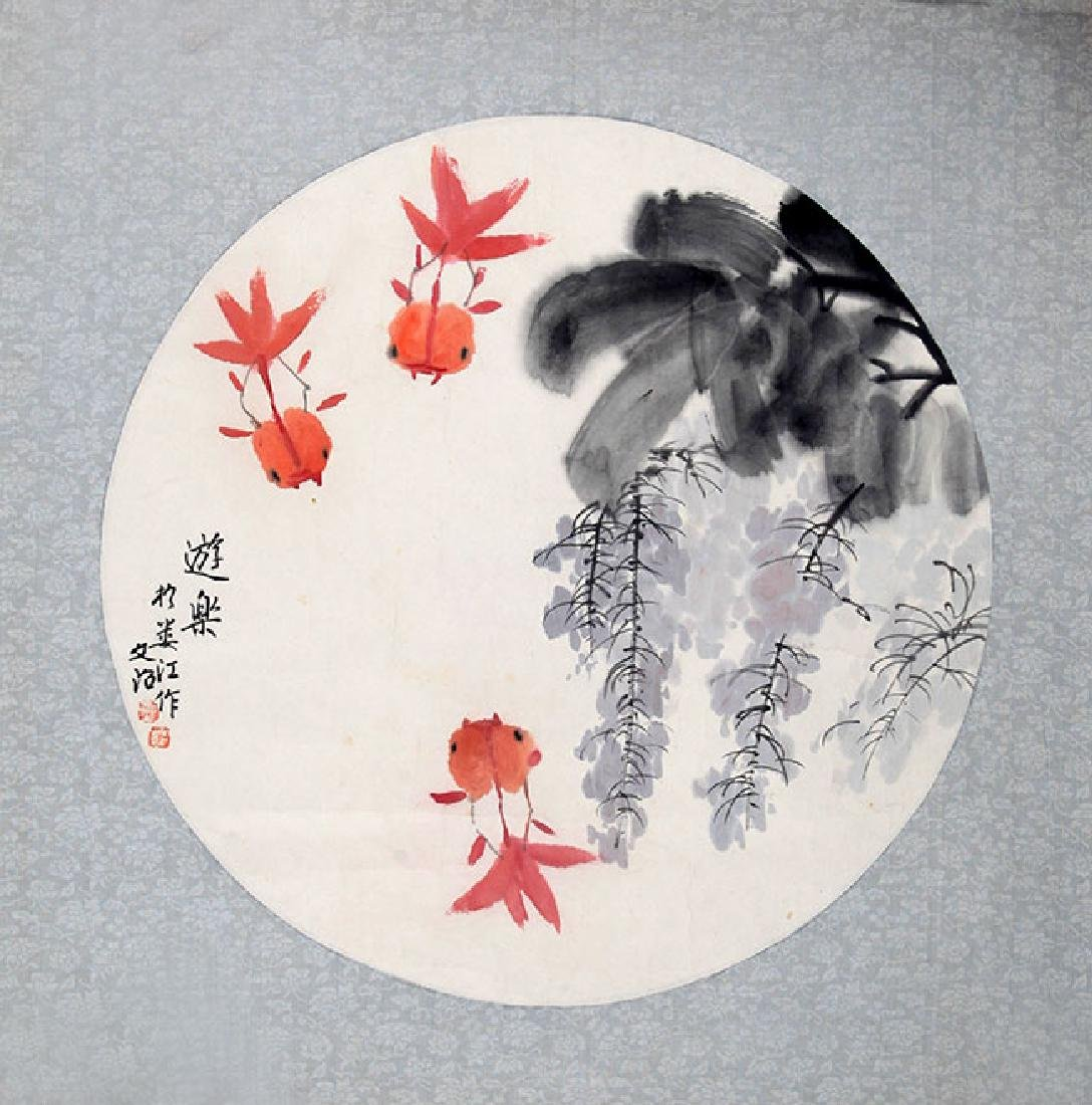 SONG WEN ZHI, CHINESE PAINTING ATTRIBUTED TO