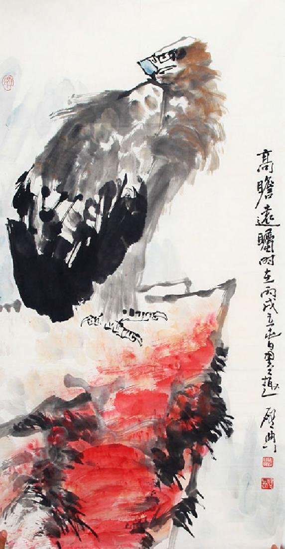 ZHAN QI DIAN, CHINESE PAINTING ATTRIBUTED TO