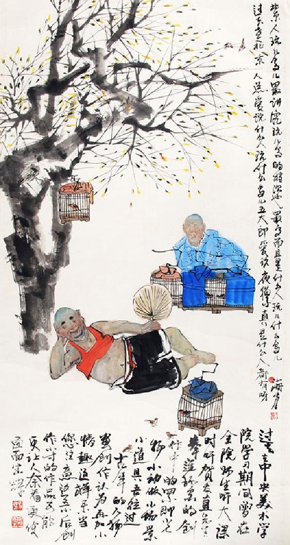 MA HAI FANG,CHINESE PAINTING ATTRIBUTED TO