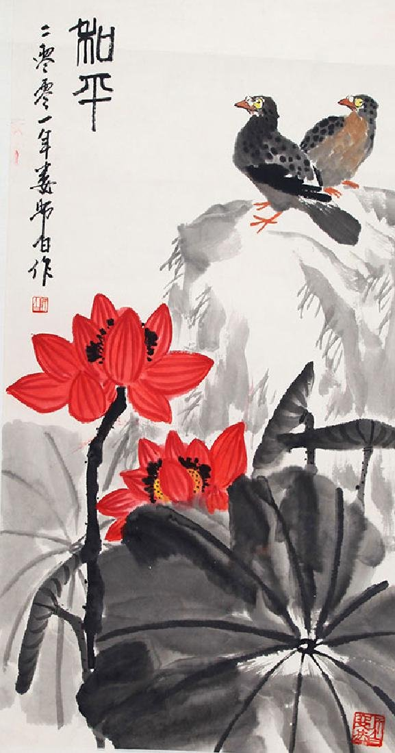 LOU SHI BAI,CHINESE PAINTING ATTRIBUTED TO