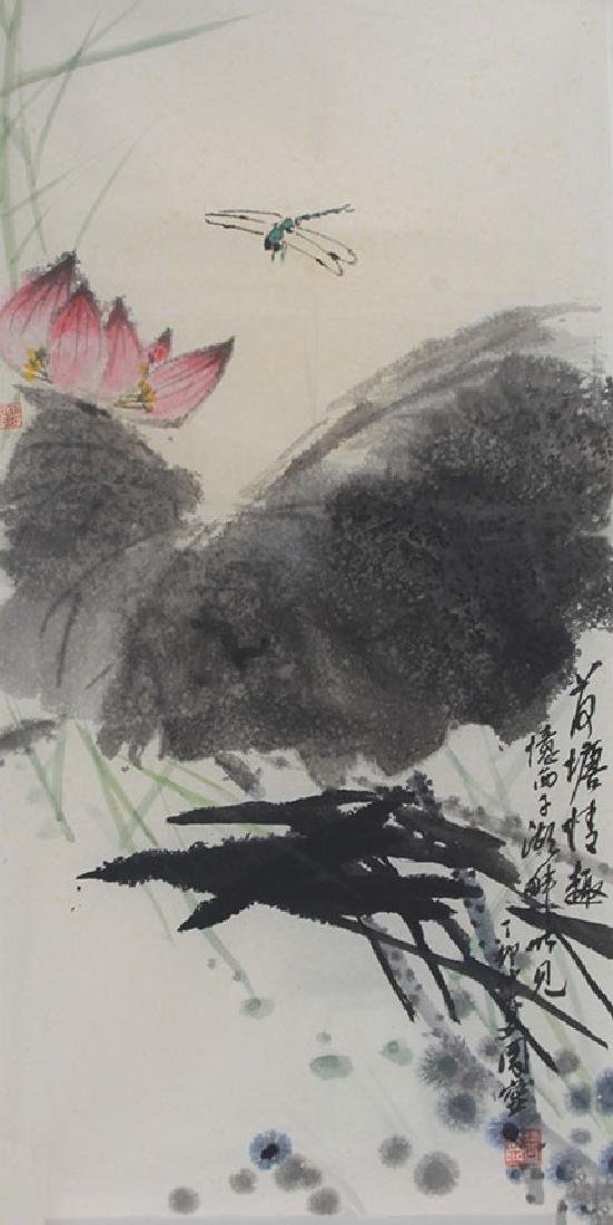 ZHOU MI,CHINESE PAINTING ATTRIBUTED TO