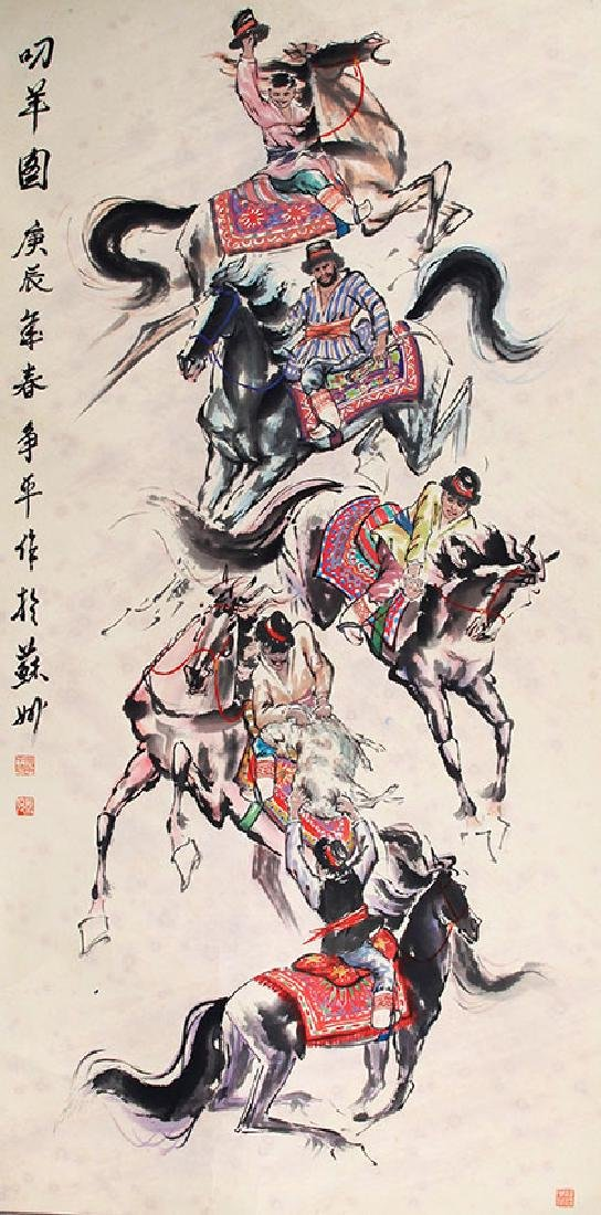 ZHANG ZHENG PING,CHINESE PAINTING ATTRIBUTED TO