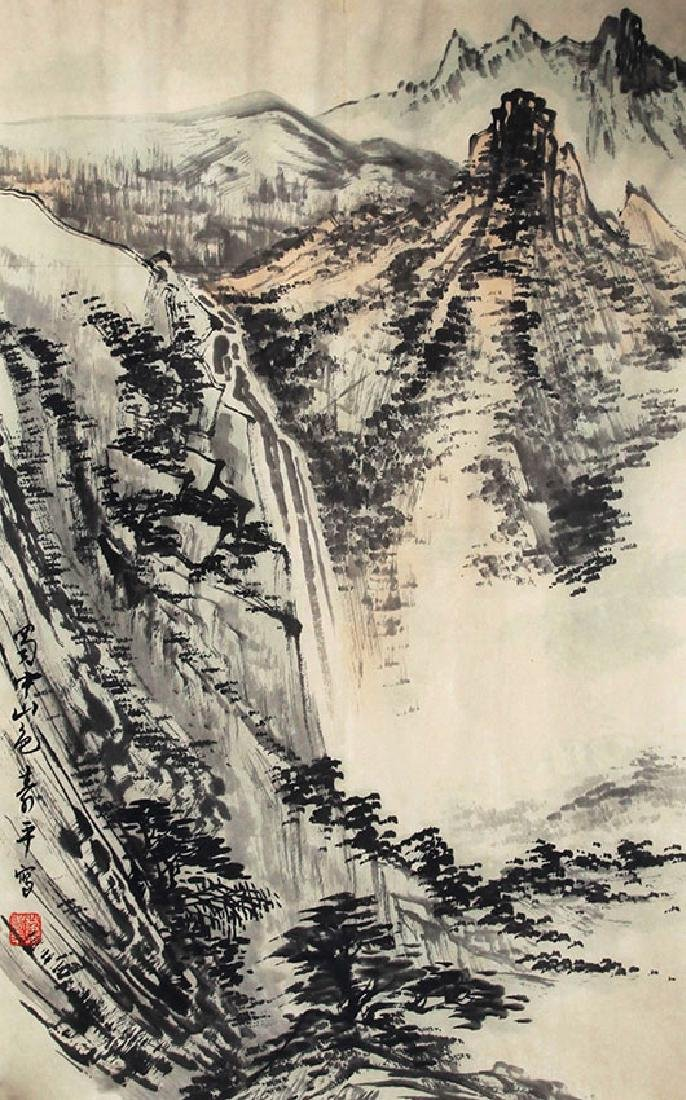 DONG SHOU PING, CHINESE PAINTING ATTRIBUTED TO