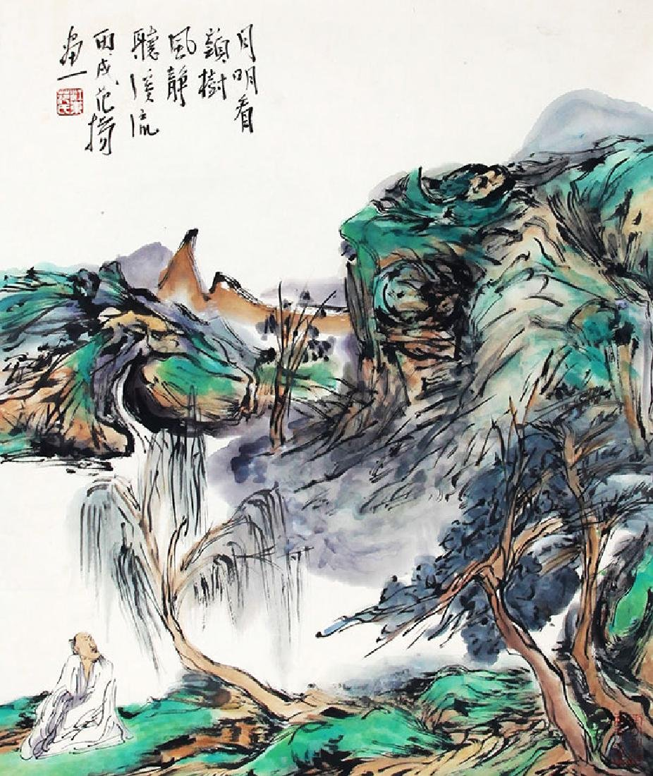 FAN YANG,CHINESE PAINTING ATTRIBUTED TO