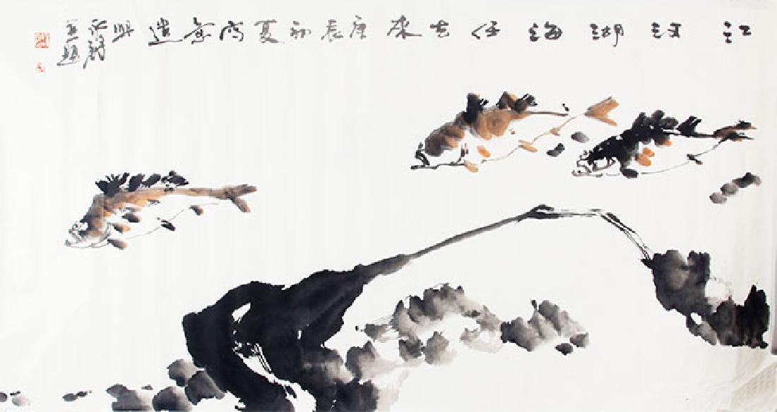 CHEN YONG JIAN, CHINESE PAINTING ATTRIBUTED TO