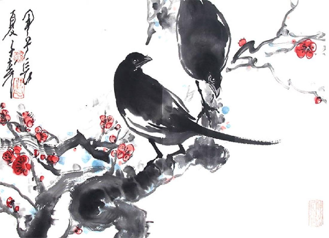 WANG ZI WU, CHINESE PAINTING ATTRIBUTED TO