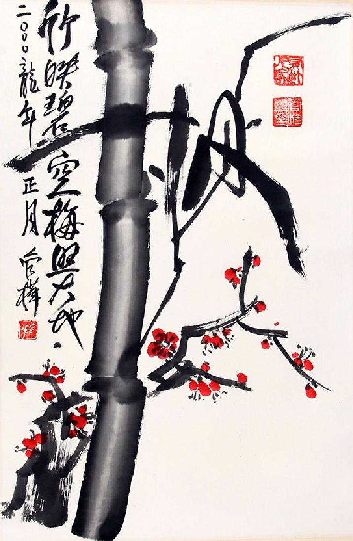 GUAN HUA, CHINESE PAINTING ATTRIBUTED TO