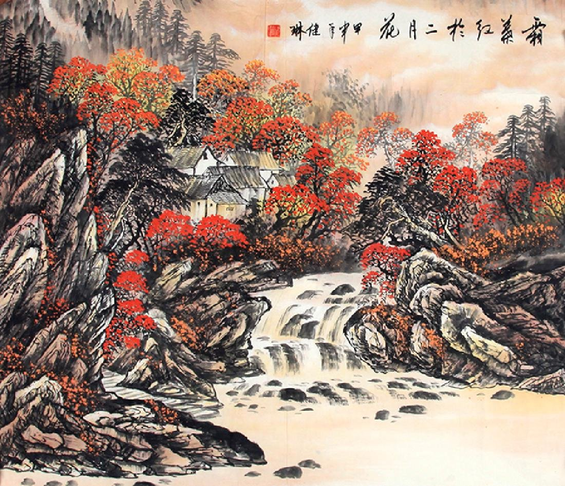ZHAO JIAN LIN, CHINESE PAINTING ATTRIBUTED TO