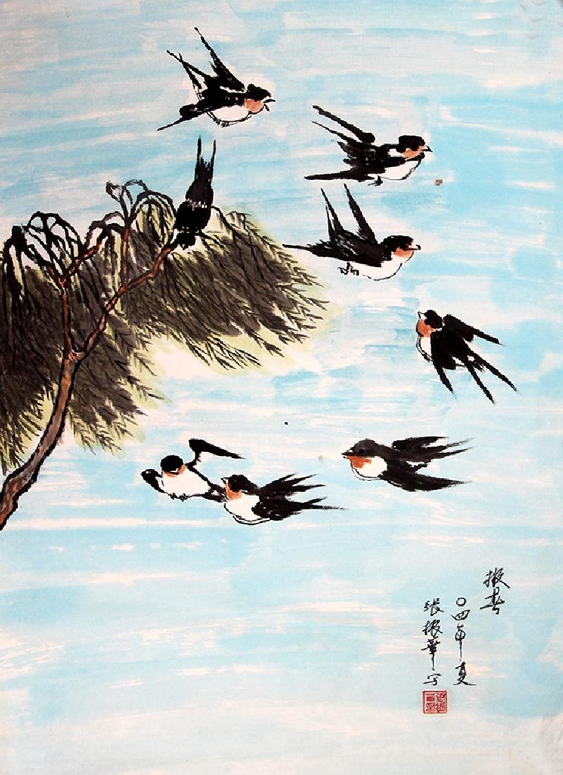 ZHANG SHEN HUA, CHINESE PAINTING ATTRIBUTED TO