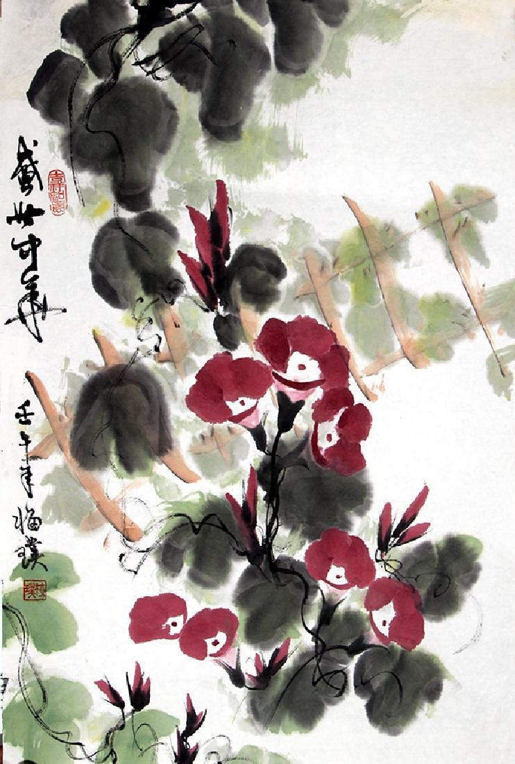 MEI PU, CHINESE PAINTING ATTRIBUTED TO