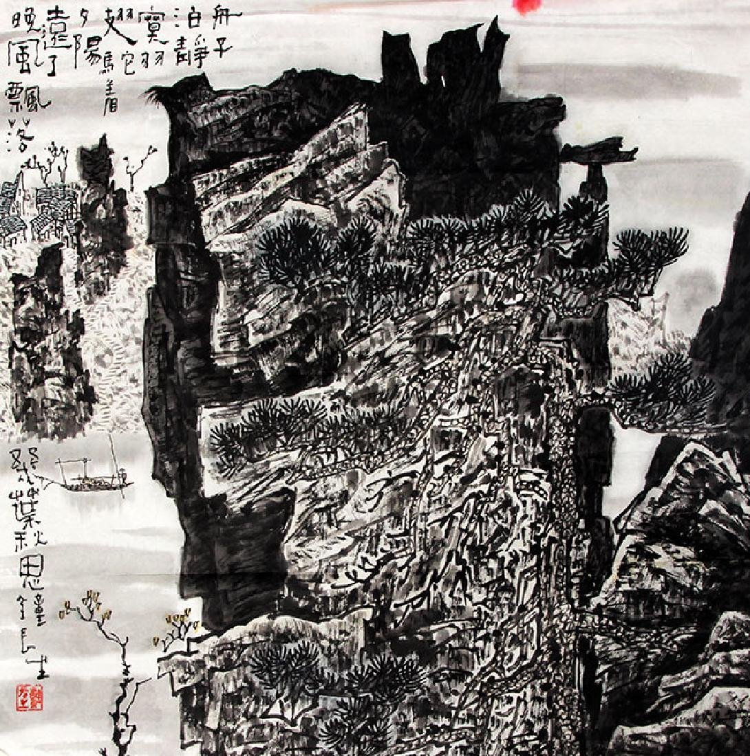 ZHONG CHANG SHEN,CHINESE PAINTING ATTRIBUTED TO