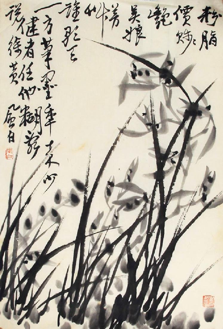 JIANG FENG BAI, CHINESE PAINTING ATTRIBUTED TO