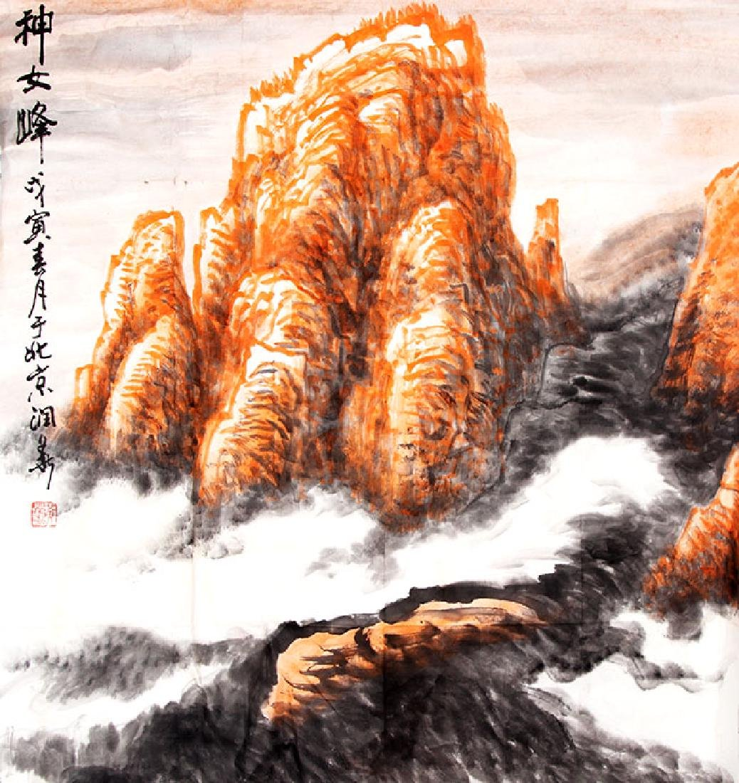 HUANG RUN HUA,  CHINESE PAINTING ATTRIBUTED TO