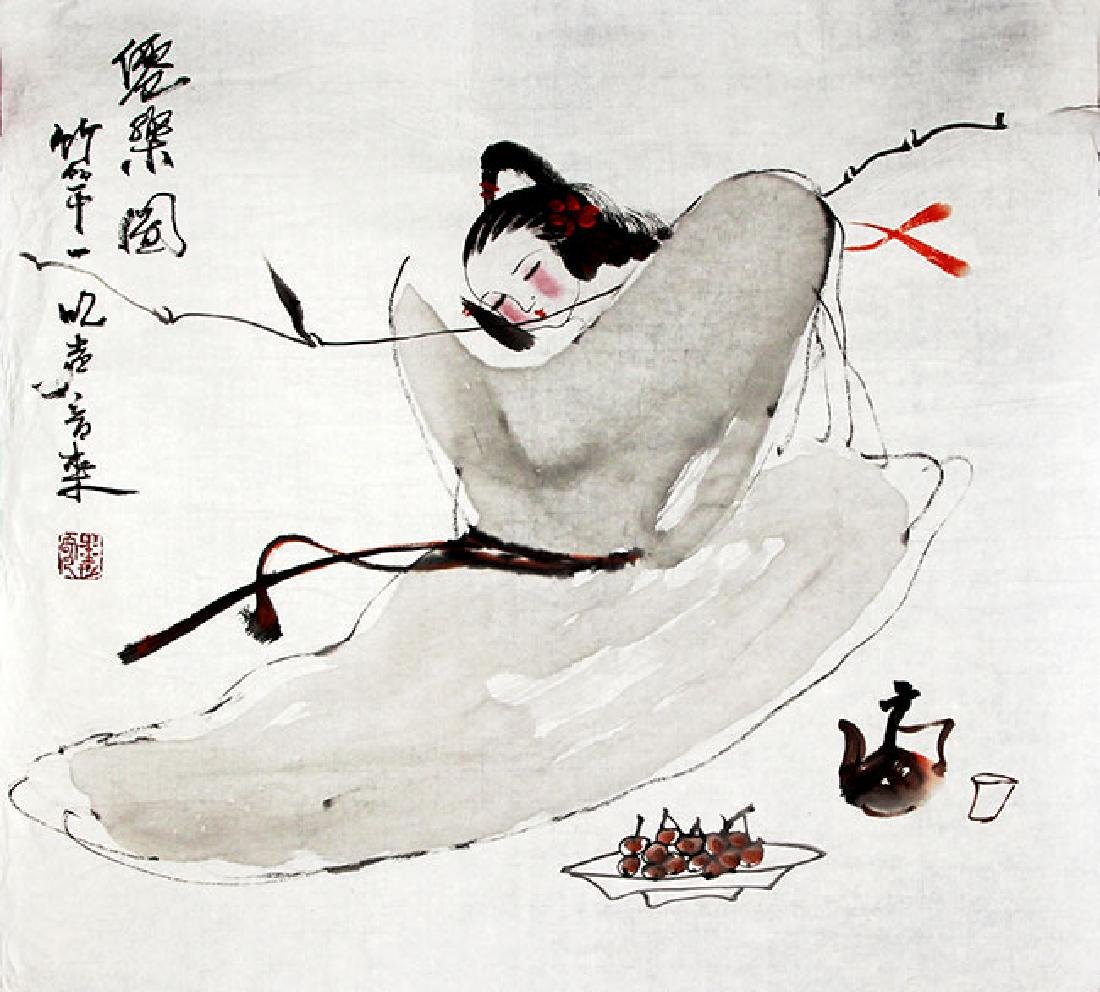 LI QI FAN, CHINESE PAINTING ATTRIBUTED TO