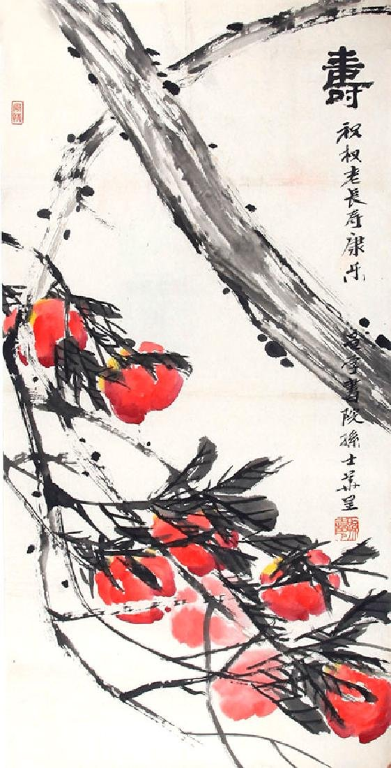 SUN SHI HUA, CHINESE PAINTING ATTRIBUTED TO