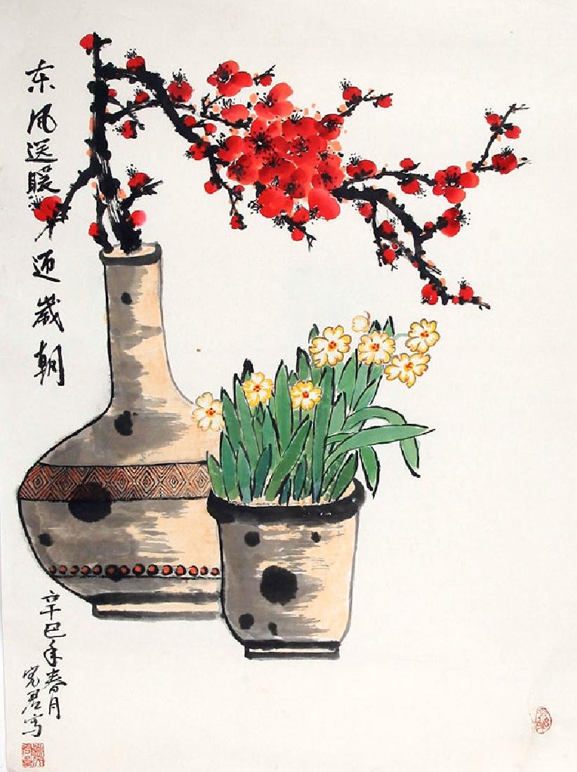 XIE XIAN JUN, CHINESE PAINTING ATTRIBUTED TO