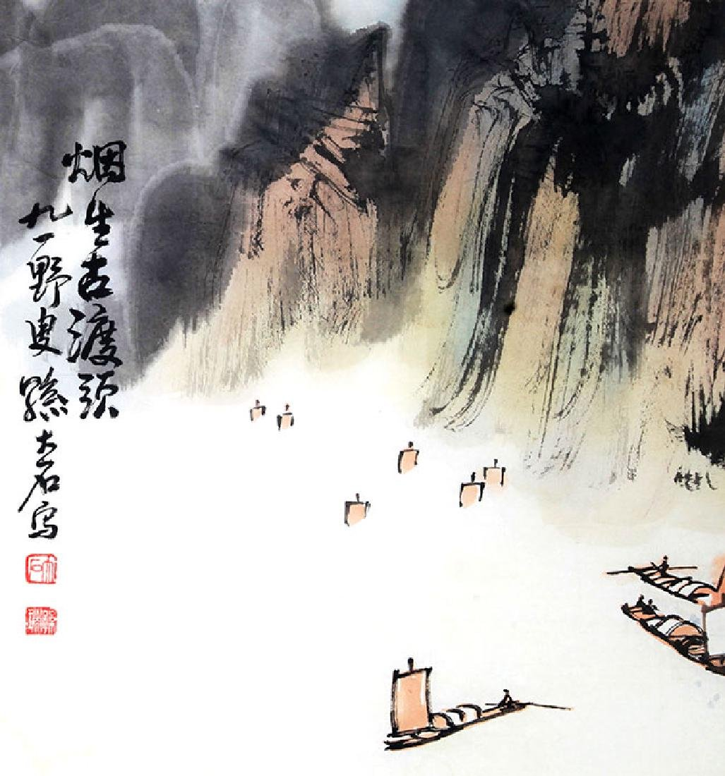 SUN DA SHI, CHINESE PAINTING ATTRIBUTED TO - 2