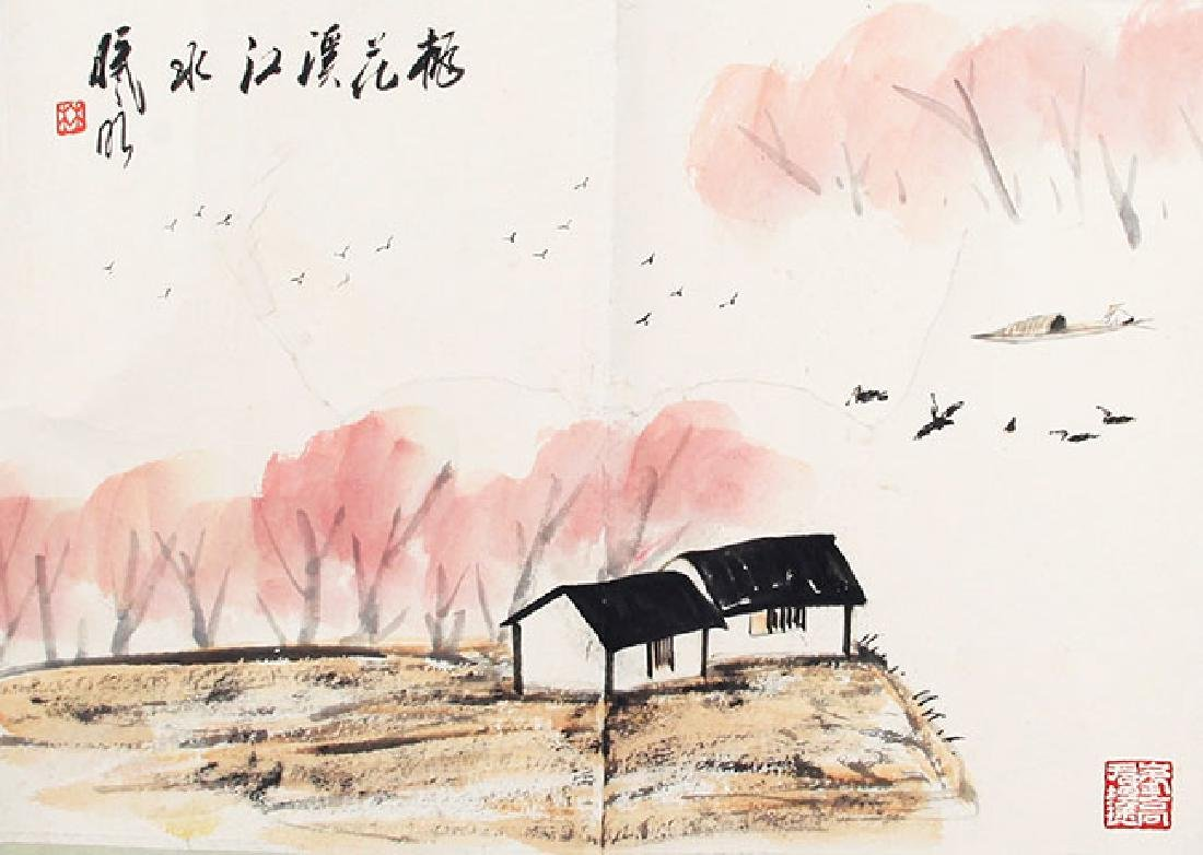 LI XIN MING, CHINESE PAINTING ATTRIBUTED TO