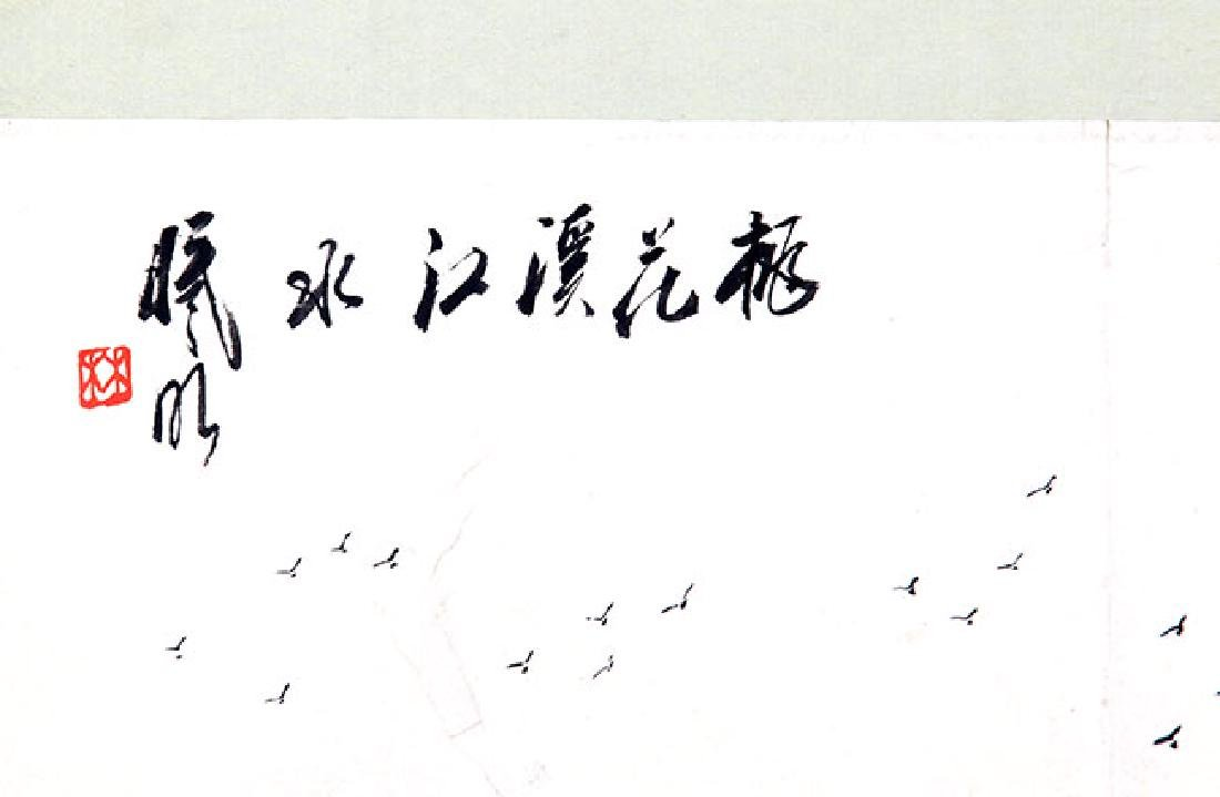 LI XIN MING, CHINESE PAINTING ATTRIBUTED TO - 2