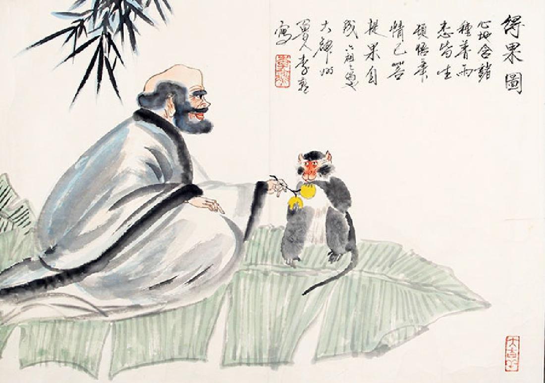 LI YAN, CHINESE PAINTING ATTRIBUTED TO