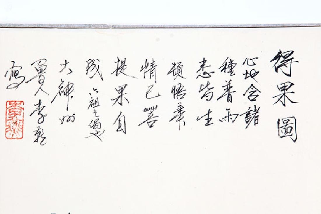 LI YAN, CHINESE PAINTING ATTRIBUTED TO - 2