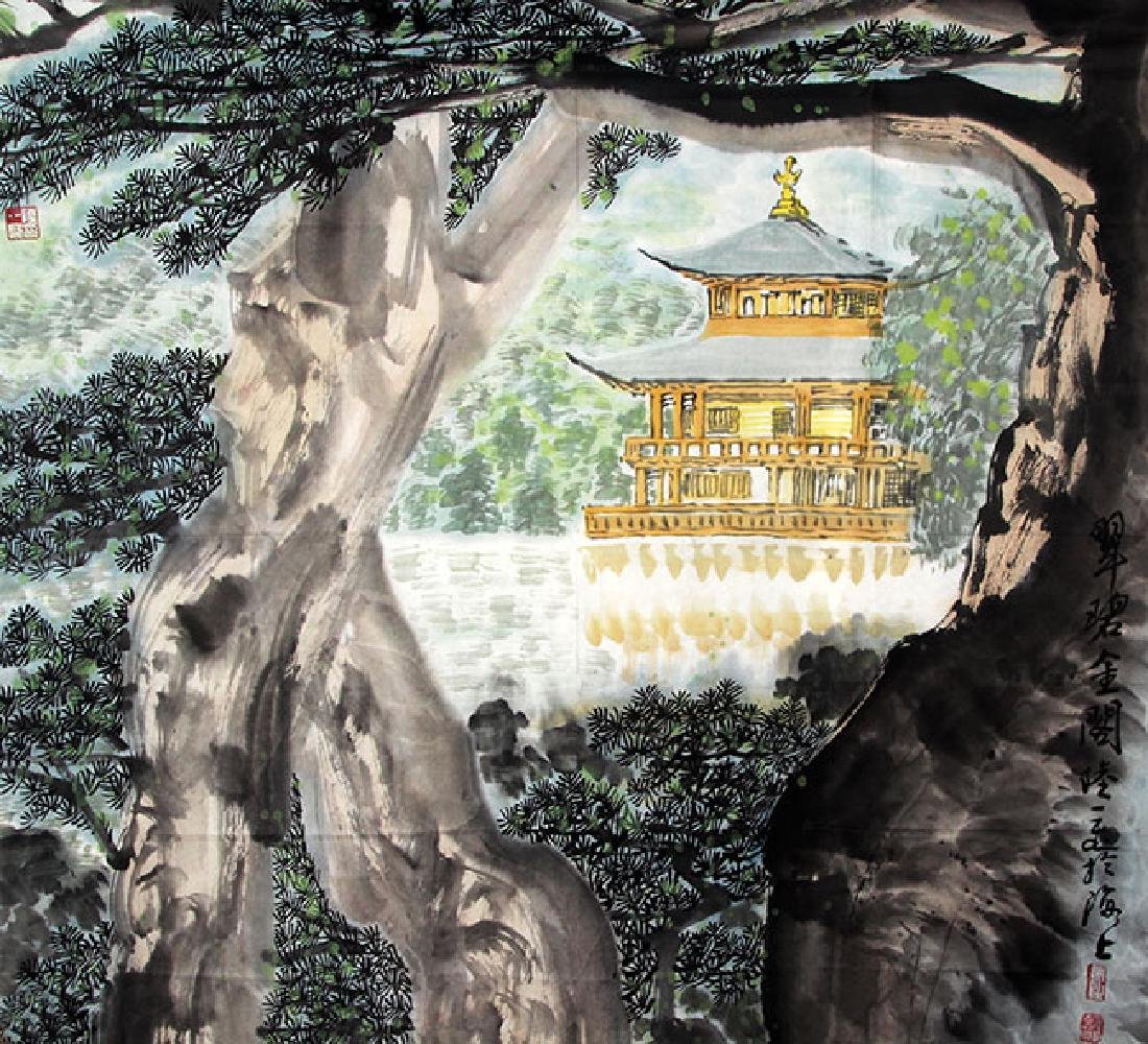 LU YI FEI, CHINESE PAINTING ATTRIBUTED TO