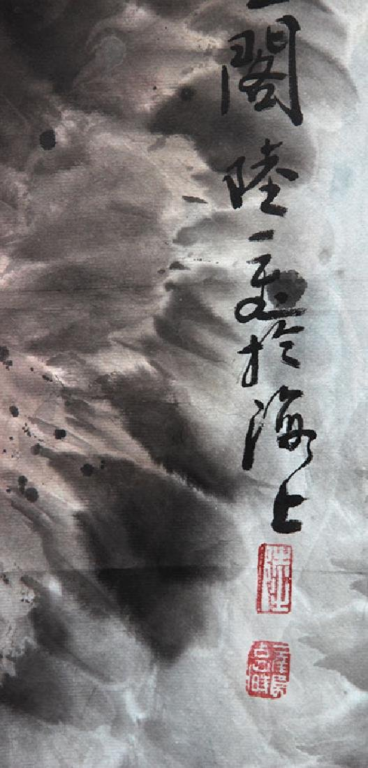 LU YI FEI, CHINESE PAINTING ATTRIBUTED TO - 3