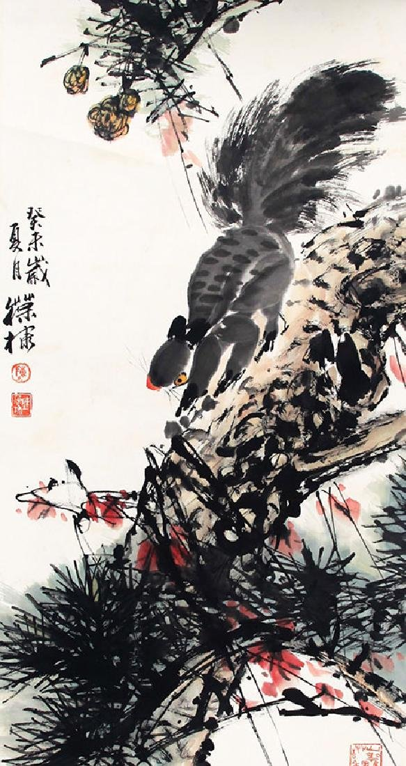 ZHAO A DAN, CHINESE PAINTING ATTRIBUTED TO