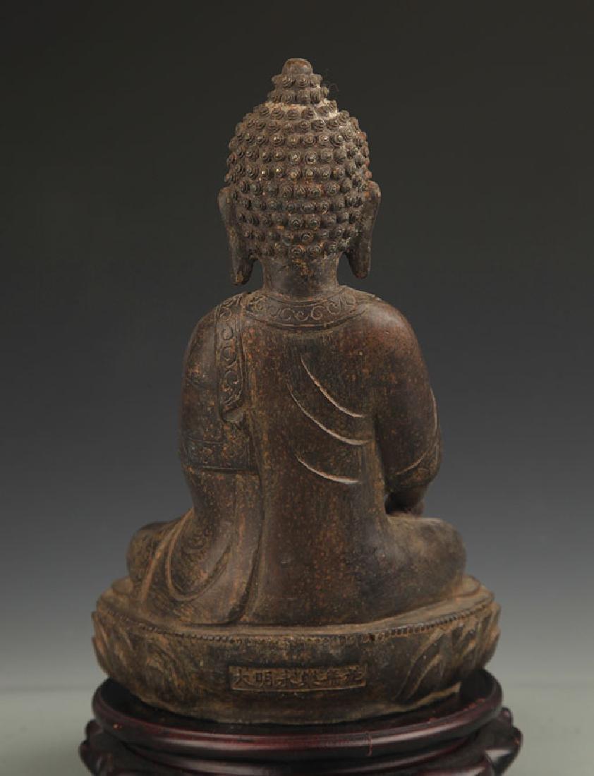 BRONZE BHAISAJYAGURU BUDDHA STATUE - 5