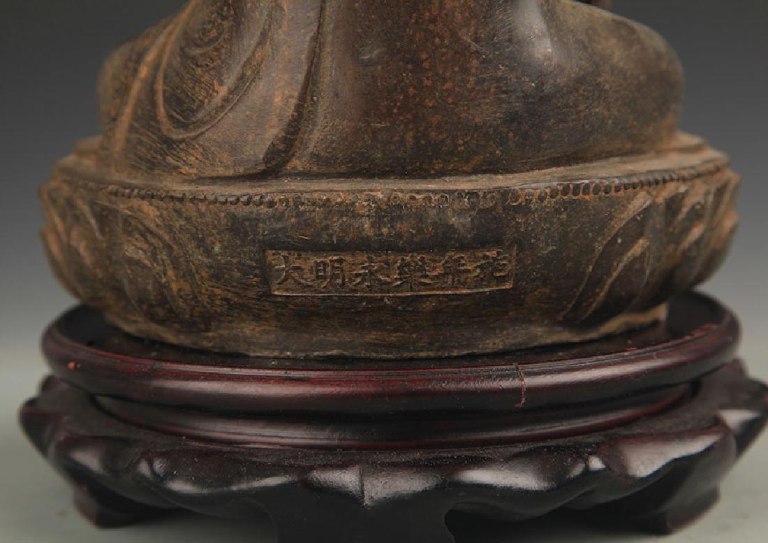 BRONZE BHAISAJYAGURU BUDDHA STATUE - 6