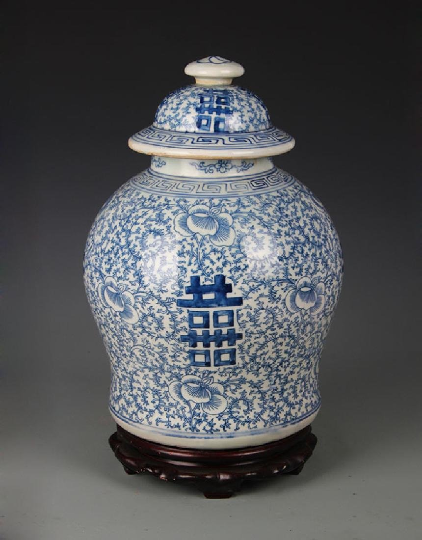 BLUE AND WHITE HAPPINESS PATTERN GENERAL JAR