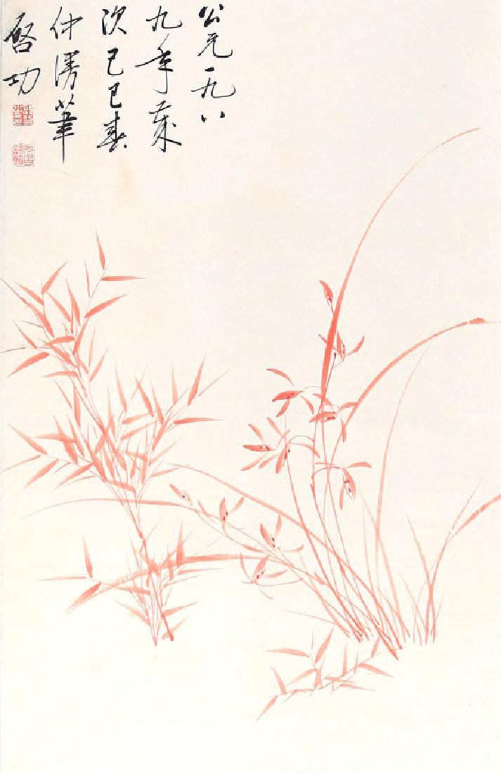 QI GONG, CHINESE PAINTING ATTRIBUTED TO