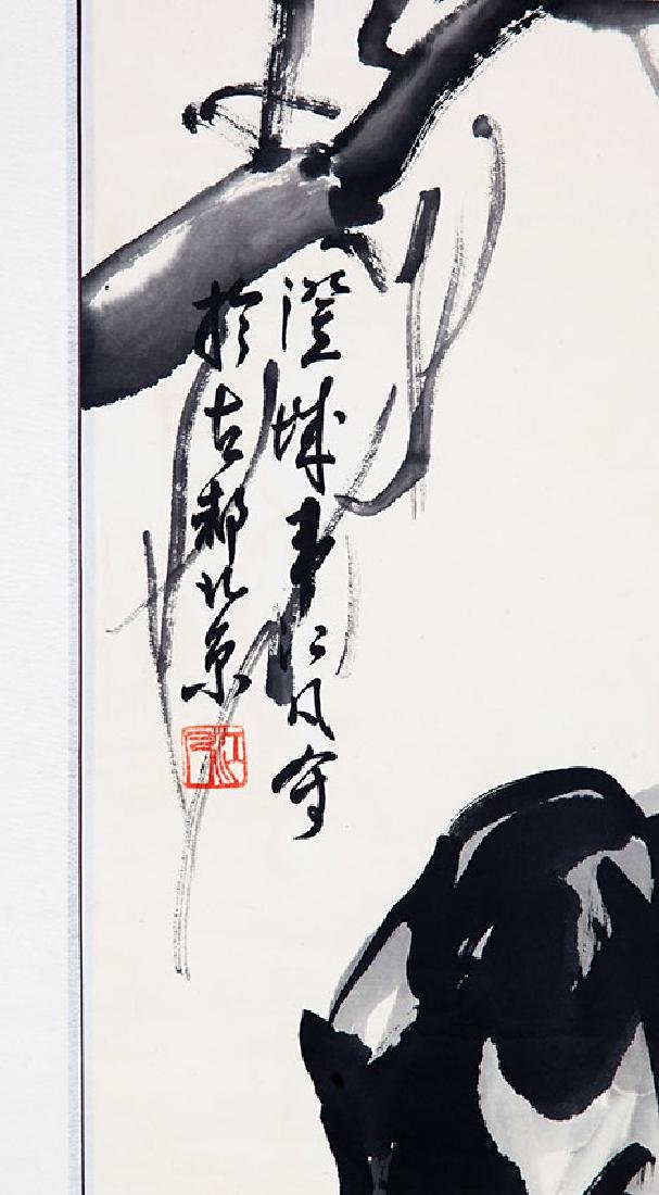 WEI JIANG FAN , CHINESE PAINTING ATTRIBUTED TO - 2