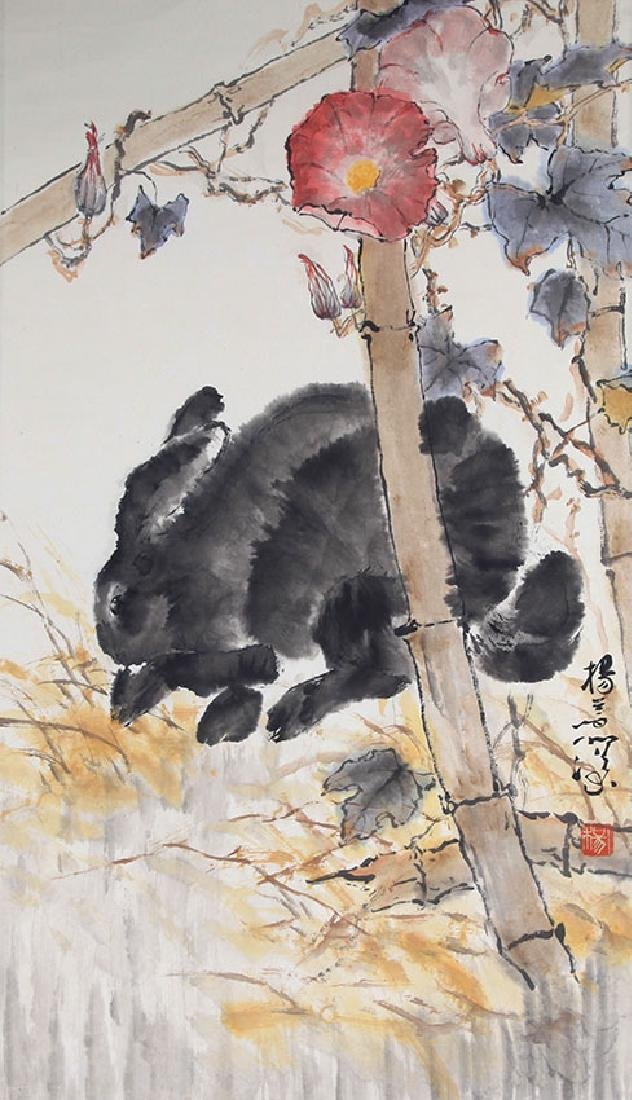 YANG SHAN SHEN, CHINESE PAINTING ATTRIBUTED TO