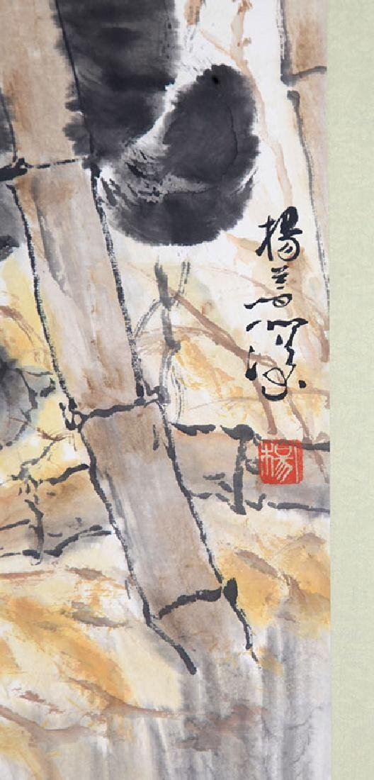 YANG SHAN SHEN, CHINESE PAINTING ATTRIBUTED TO - 2