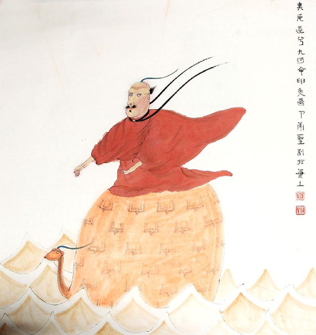 LU FU SHENG, CHINESE PAINTING ATTRIBUTED TO
