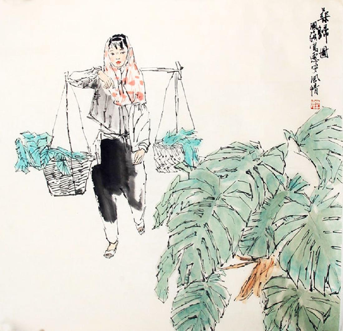 MA GUO QIANG, CHINESE PAINTING ATTRIBUTED TO