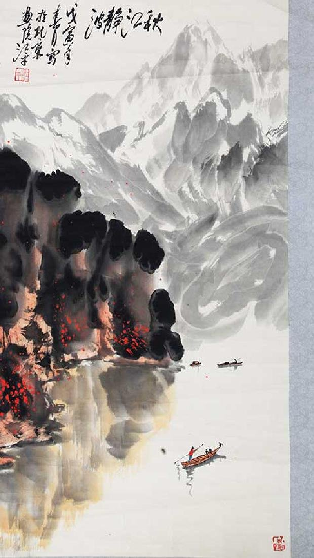 JIANG PIN, CHINESE PAINTING ATTRIBUTED TO
