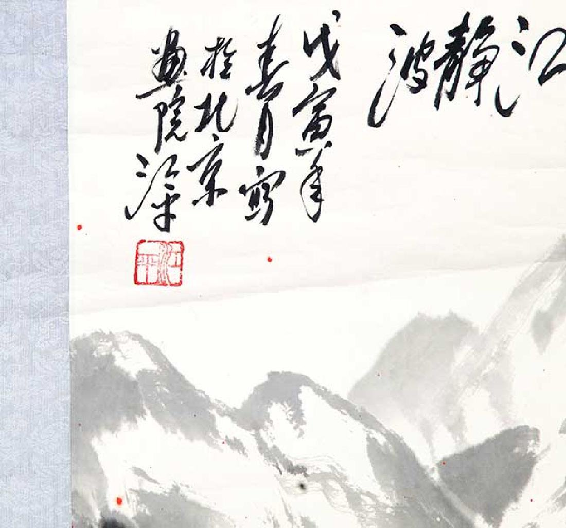 JIANG PIN, CHINESE PAINTING ATTRIBUTED TO - 2