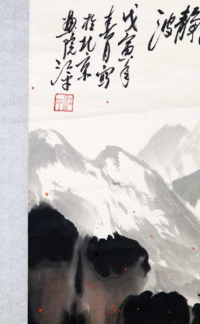 JIANG PIN, CHINESE PAINTING ATTRIBUTED TO - 3