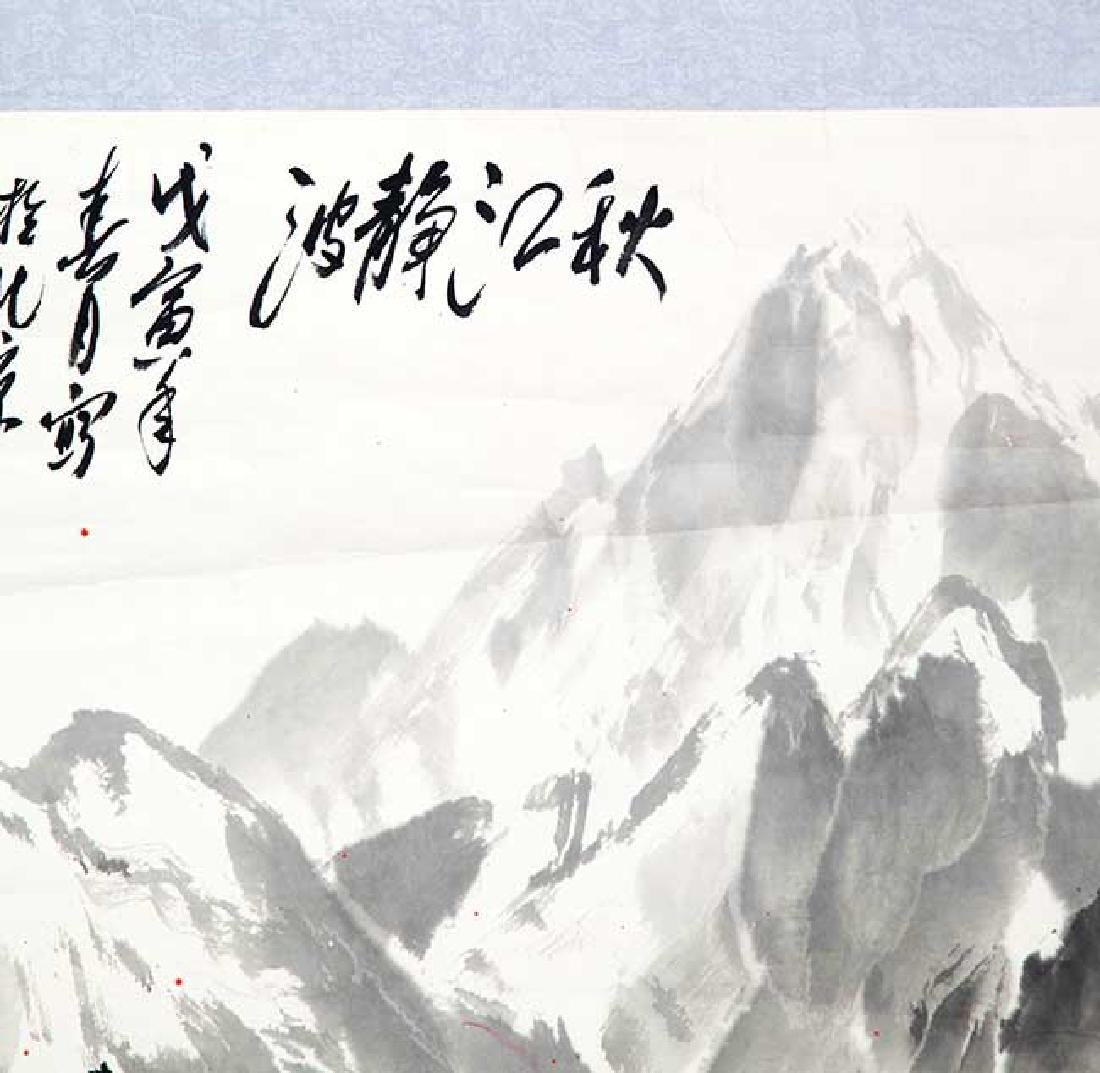 JIANG PIN, CHINESE PAINTING ATTRIBUTED TO - 4
