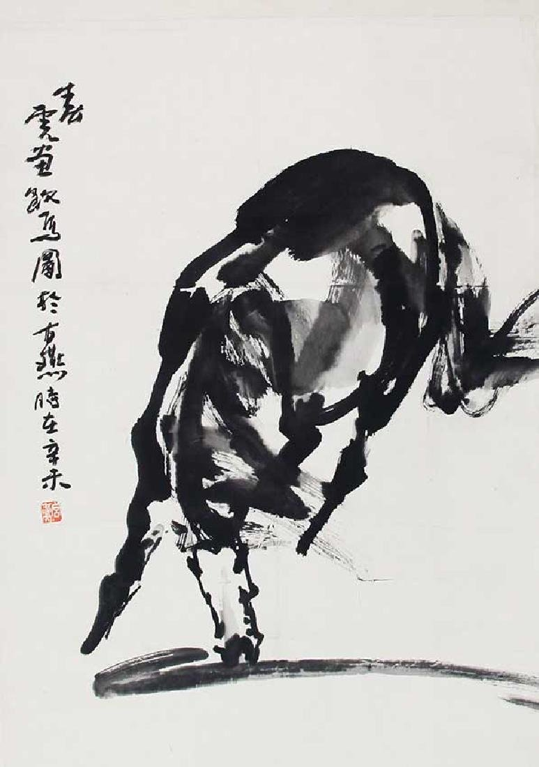 GONG CHUN HU, CHINESE PAINTING ATTRIBUTED TO