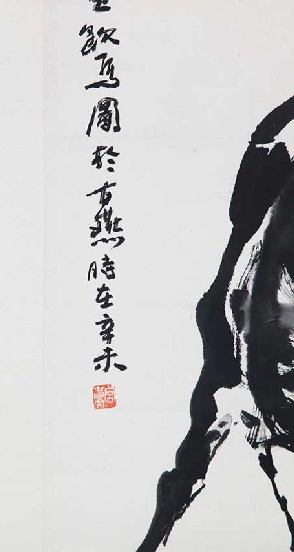 GONG CHUN HU, CHINESE PAINTING ATTRIBUTED TO - 2