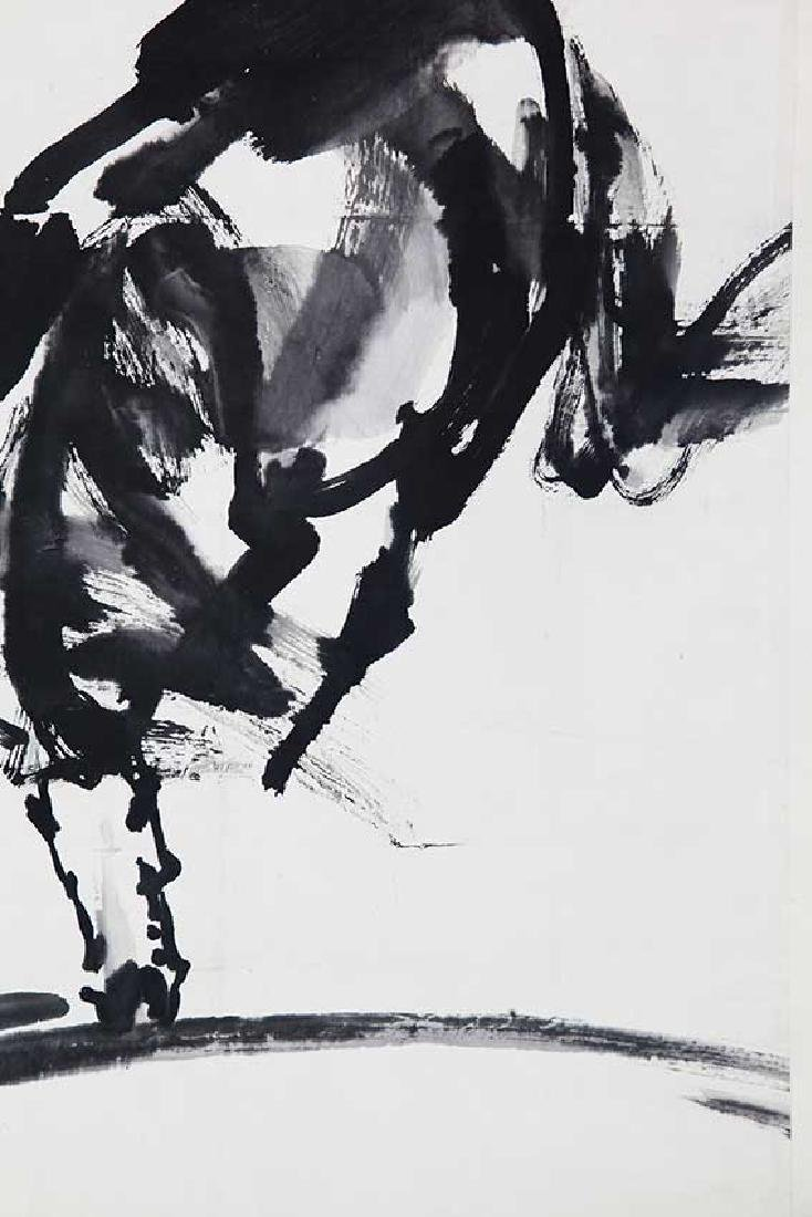 GONG CHUN HU, CHINESE PAINTING ATTRIBUTED TO - 3