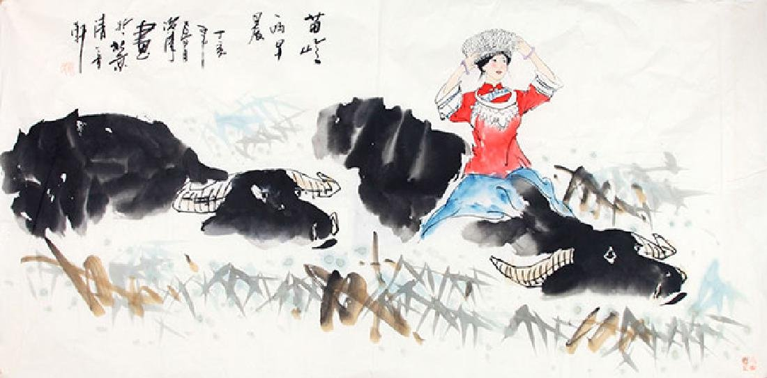 WANG ZHI TAO, CHINESE PAINTING ATTRIBUTED TO