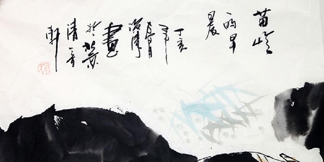 WANG ZHI TAO, CHINESE PAINTING ATTRIBUTED TO - 2