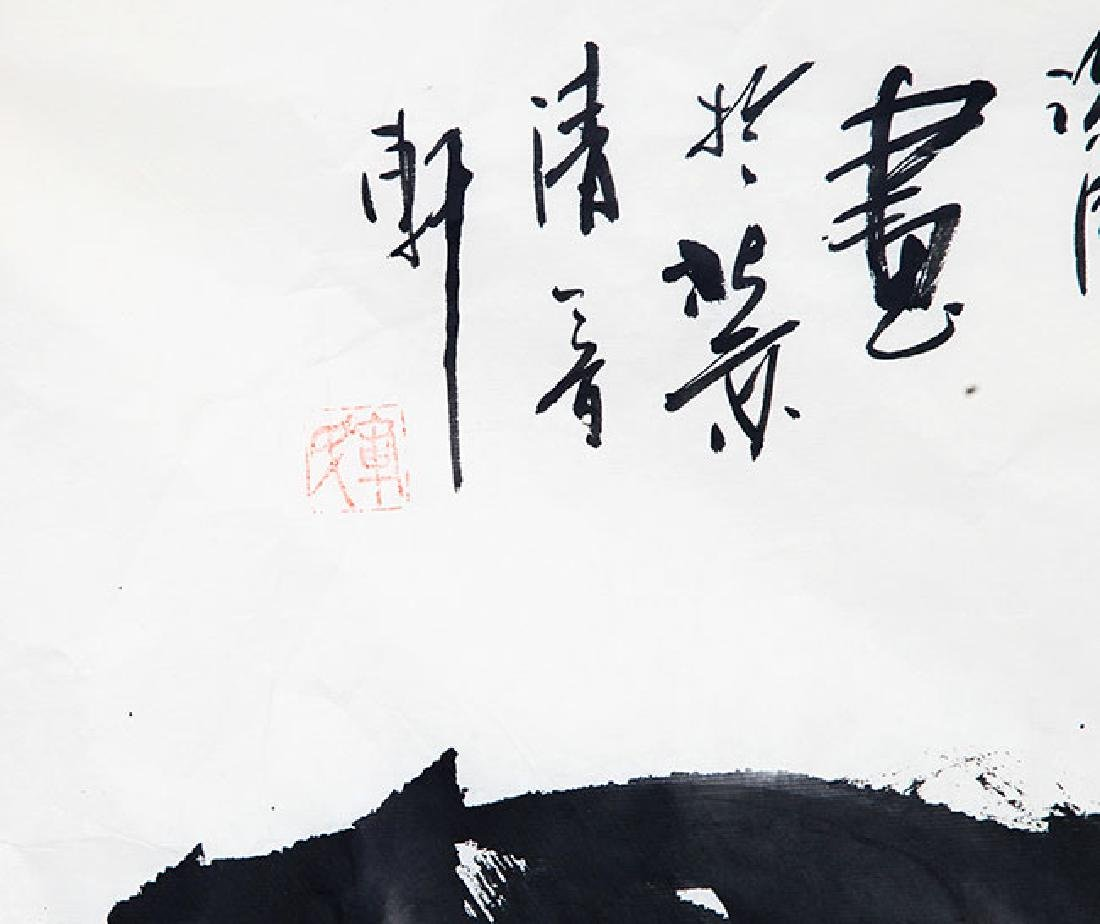 WANG ZHI TAO, CHINESE PAINTING ATTRIBUTED TO - 3