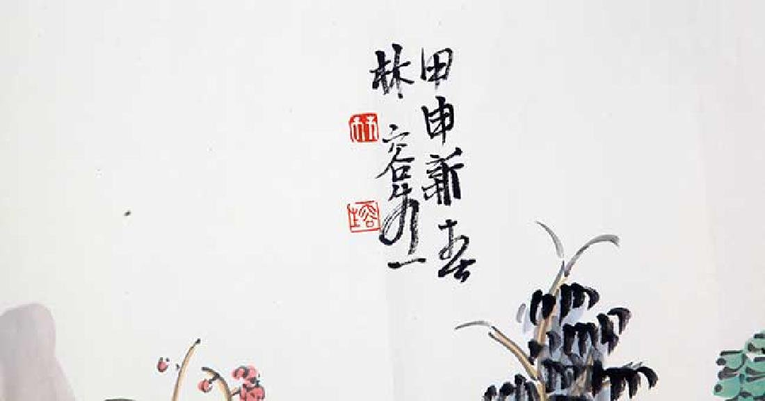 SONG RONG SHENG, CHINESE PAINTING ATTRIBUTED TO - 2