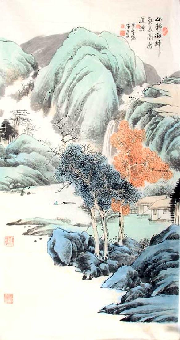 CHA DE QING, CHINESE PAINTING ATTRIBUTED TO