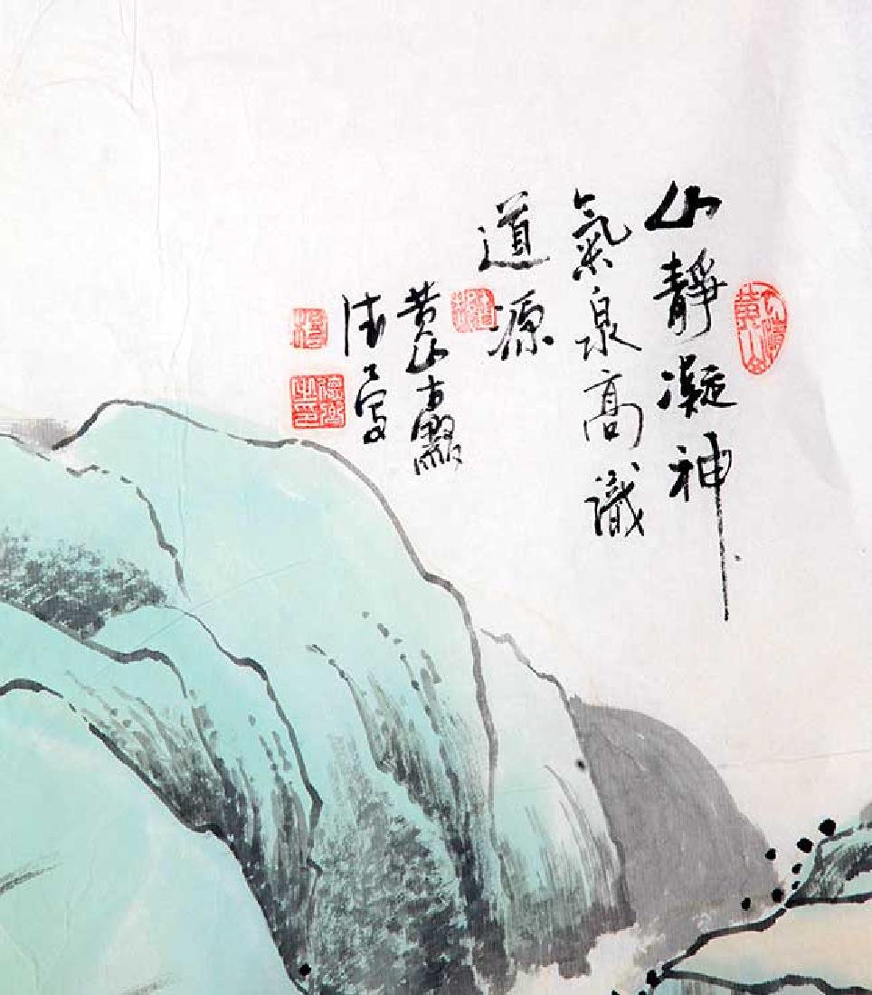 CHA DE QING, CHINESE PAINTING ATTRIBUTED TO - 2